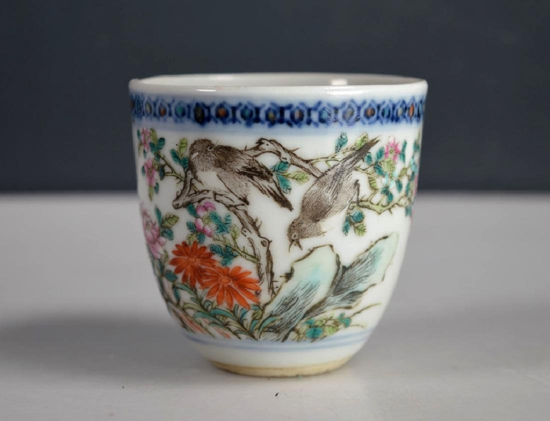 Late Qing Chinese Enameled Porcelain Teacup