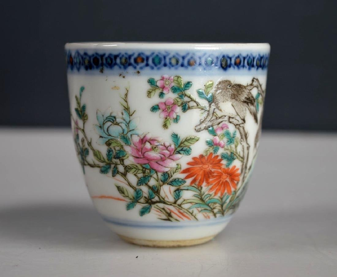 Late Qing Chinese Enameled Porcelain Teacup - 2
