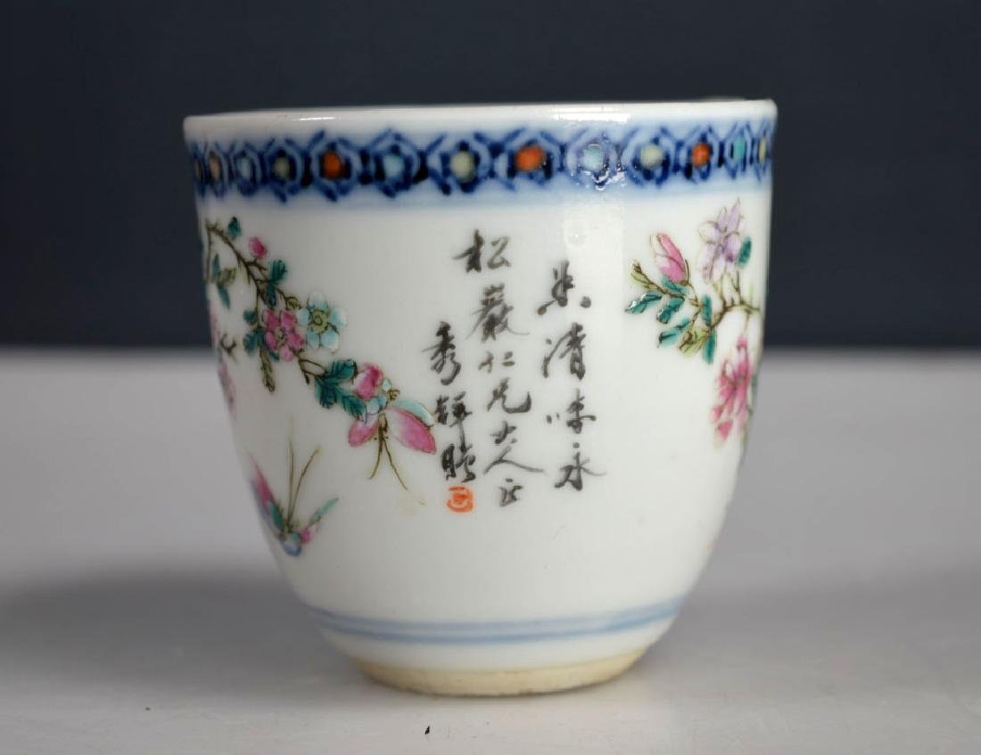 Late Qing Chinese Enameled Porcelain Teacup - 3