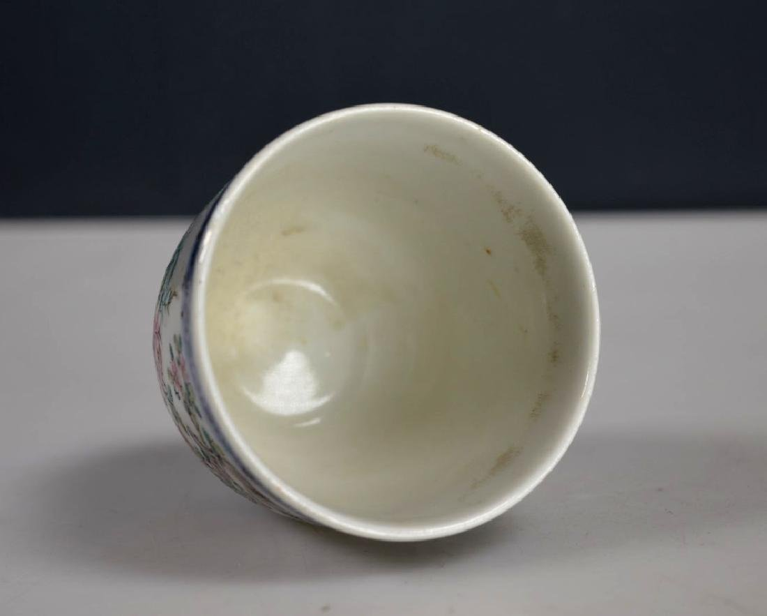 Late Qing Chinese Enameled Porcelain Teacup - 5