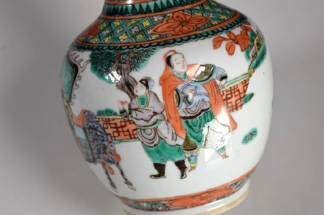 Chinese Qing Famille VertePorcelain Vase - 2