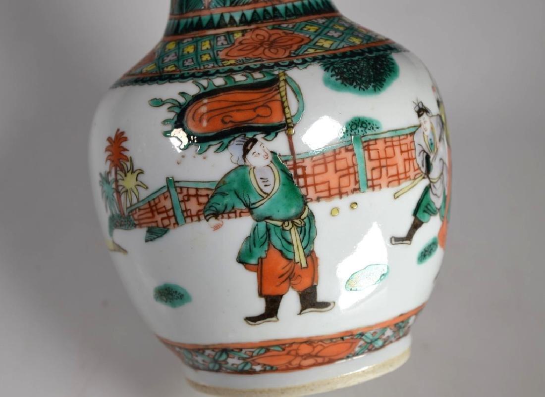 Chinese Qing Famille VertePorcelain Vase - 4