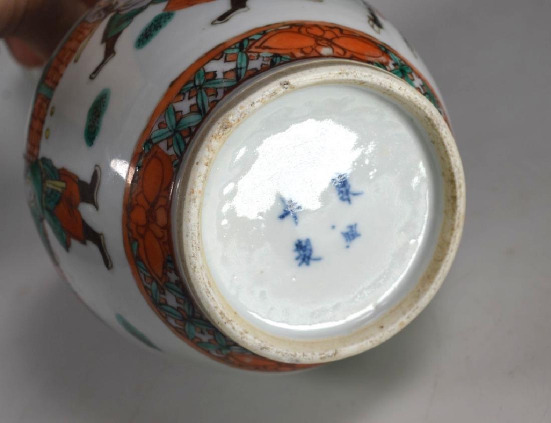 Chinese Qing Famille VertePorcelain Vase - 6