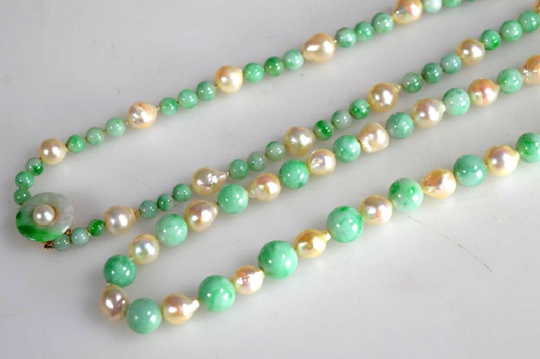 Chinese Jadeite round bead and Pearl Necklace, 14K - 4
