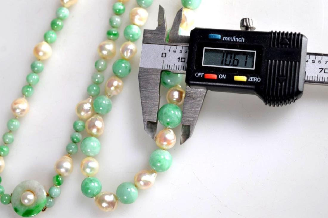 Chinese Jadeite round bead and Pearl Necklace, 14K - 6