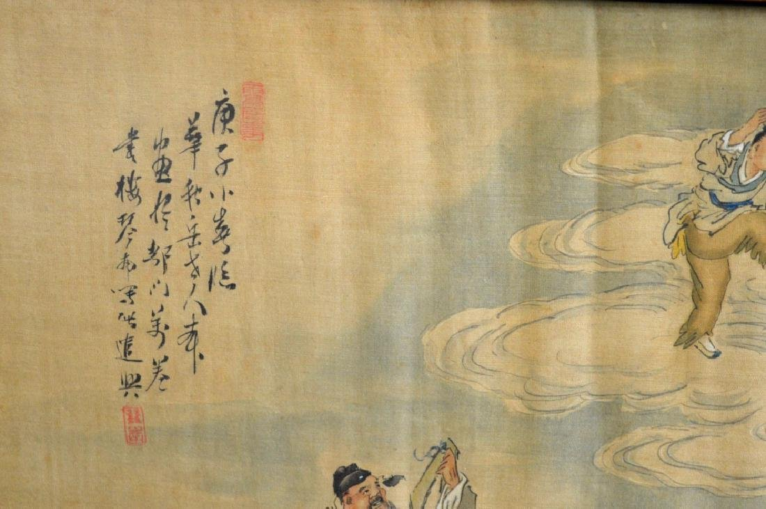 Chinese Painting on Silk of the 8 Immortals - 5