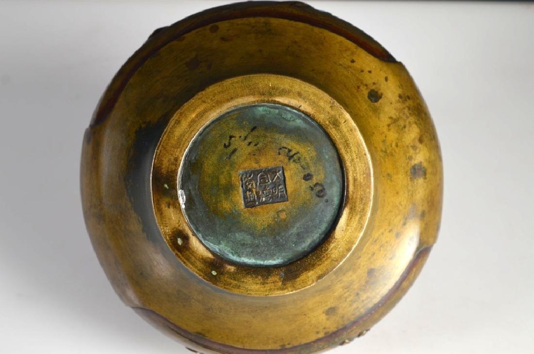 19th C Japanese Swing Handled Bronze Censer - 6
