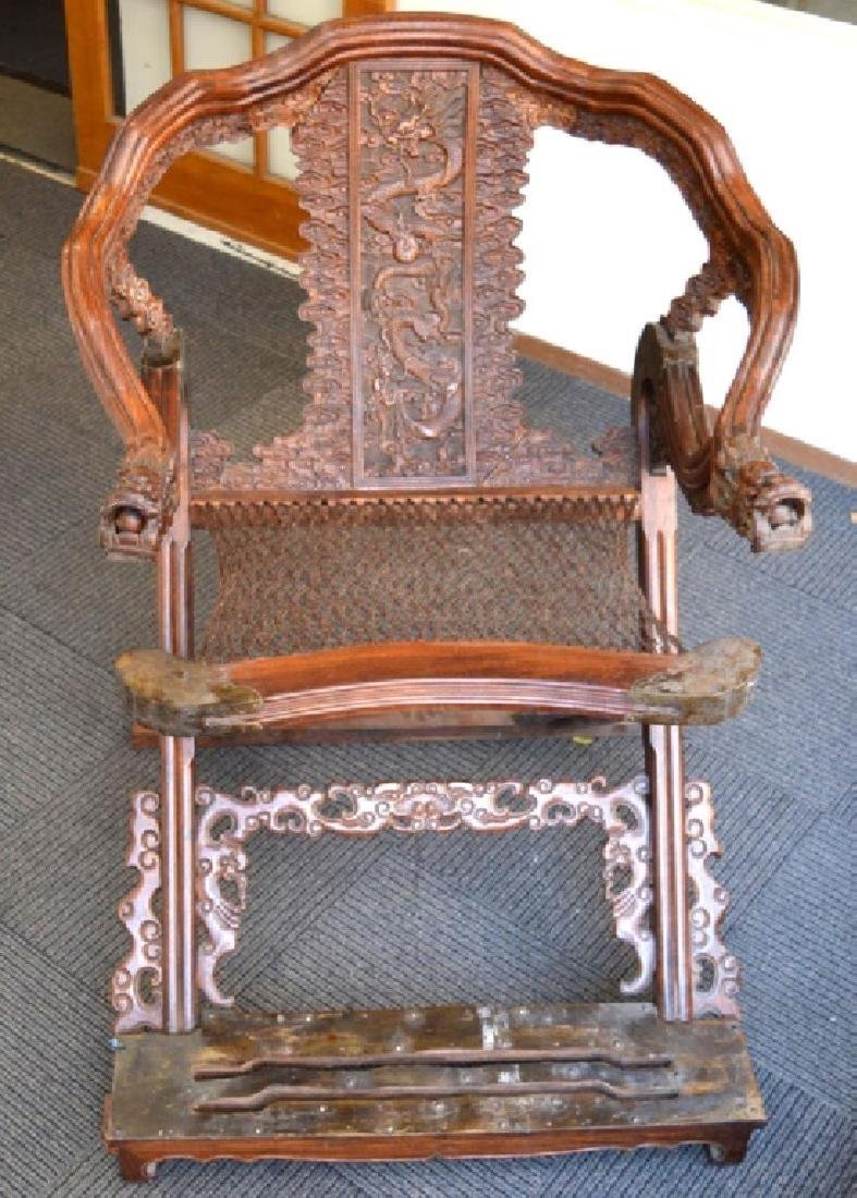 Ming Style Dragon Folding Arm Chair