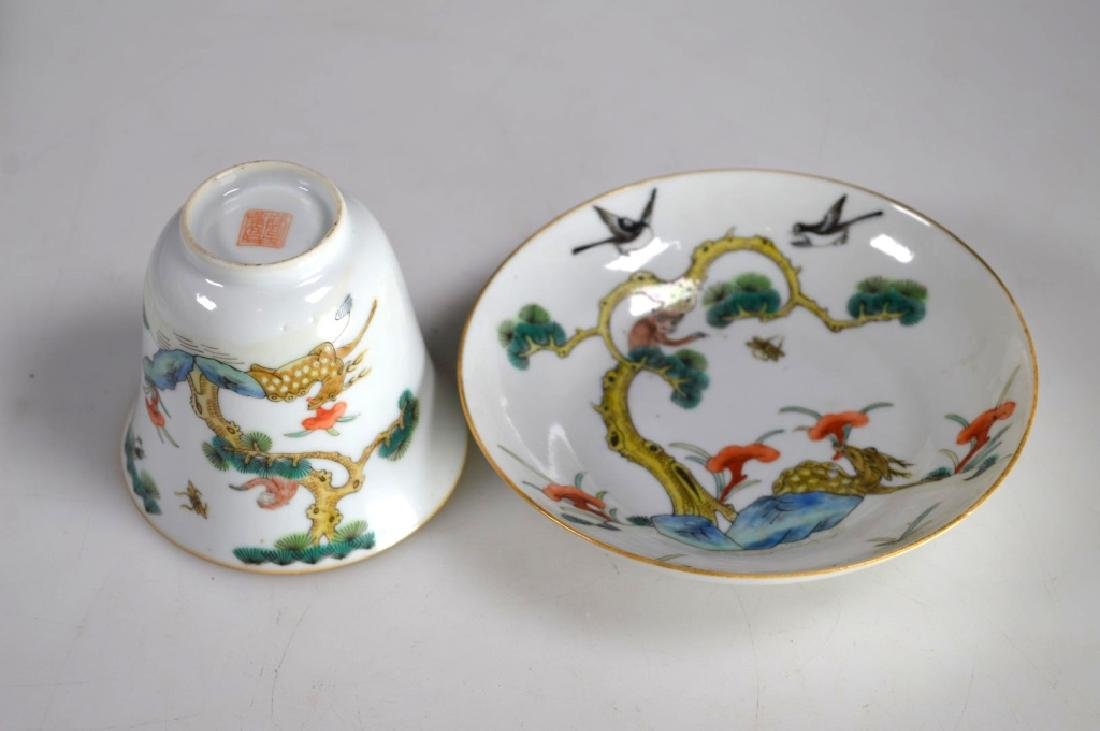 Chinese Porcelain Teacup & Saucer; Xianfeng Mark