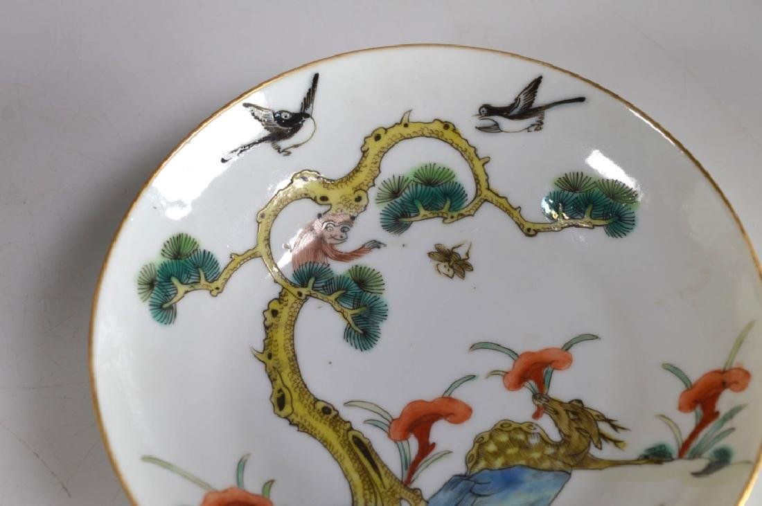 Chinese Porcelain Teacup & Saucer; Xianfeng Mark - 2