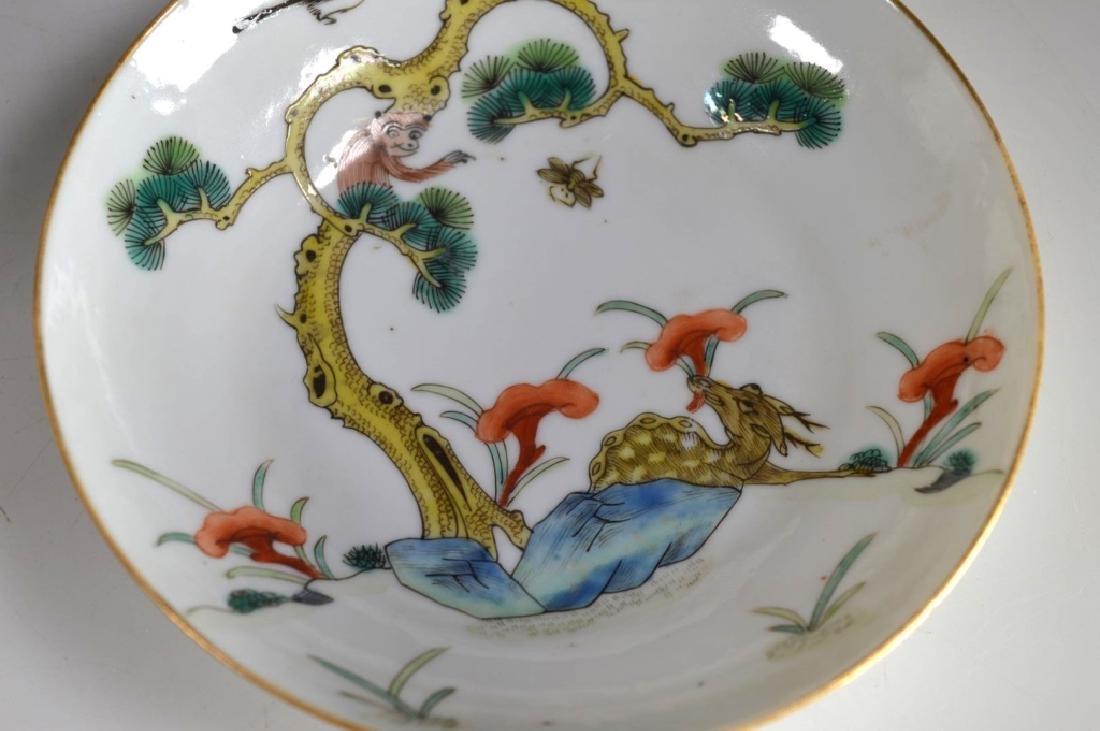 Chinese Porcelain Teacup & Saucer; Xianfeng Mark - 3