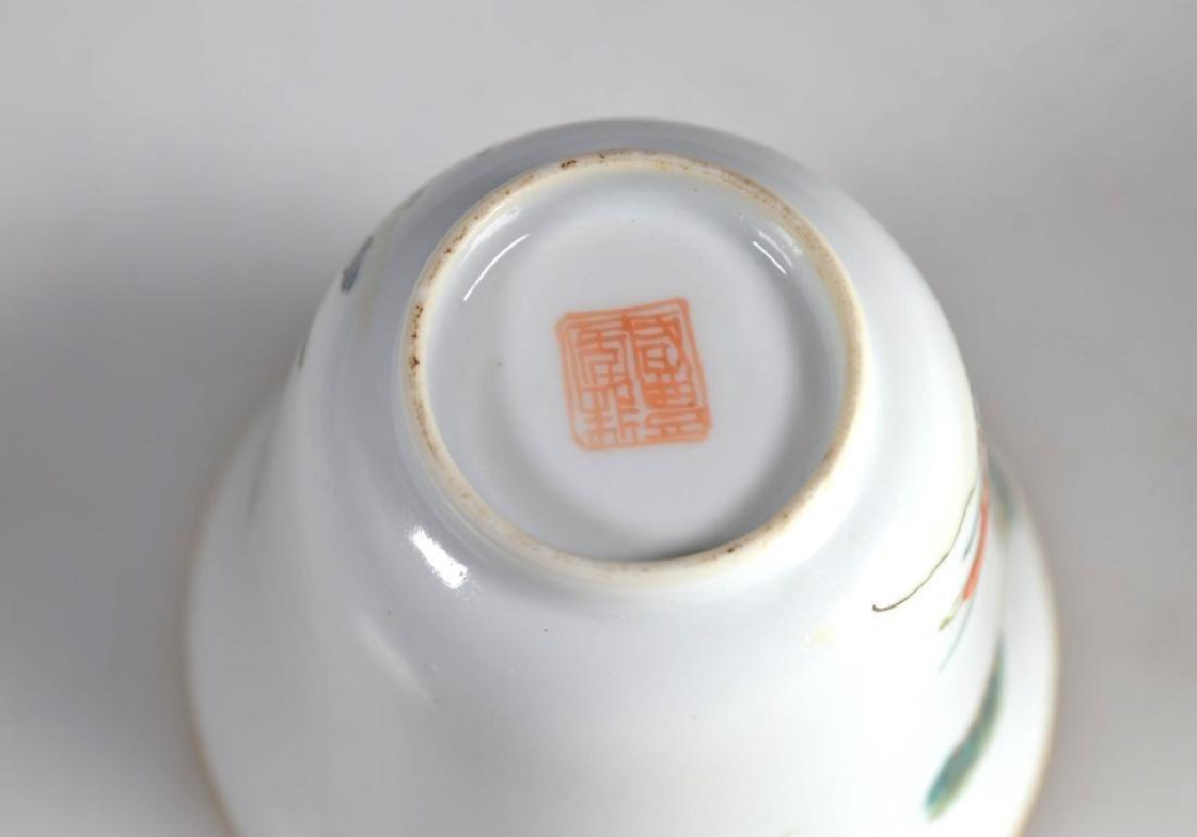 Chinese Porcelain Teacup & Saucer; Xianfeng Mark - 6