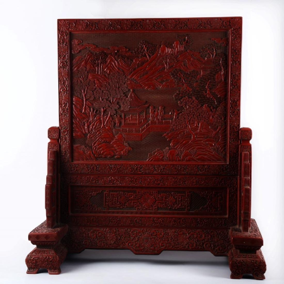 Lg Chinese 19 C Cinnabar Lacquer Table Screen