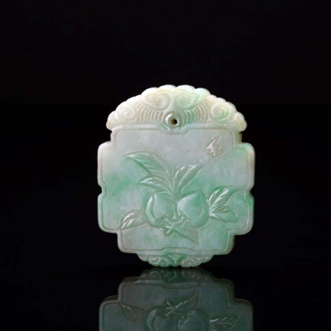 Chinese 19th C Carved Jadeite Peach Pendant