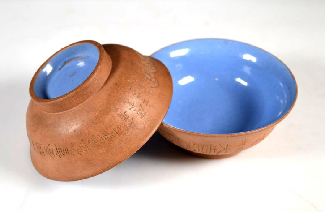 Pair Chinese Enameled Light Clay Yixing Bowls