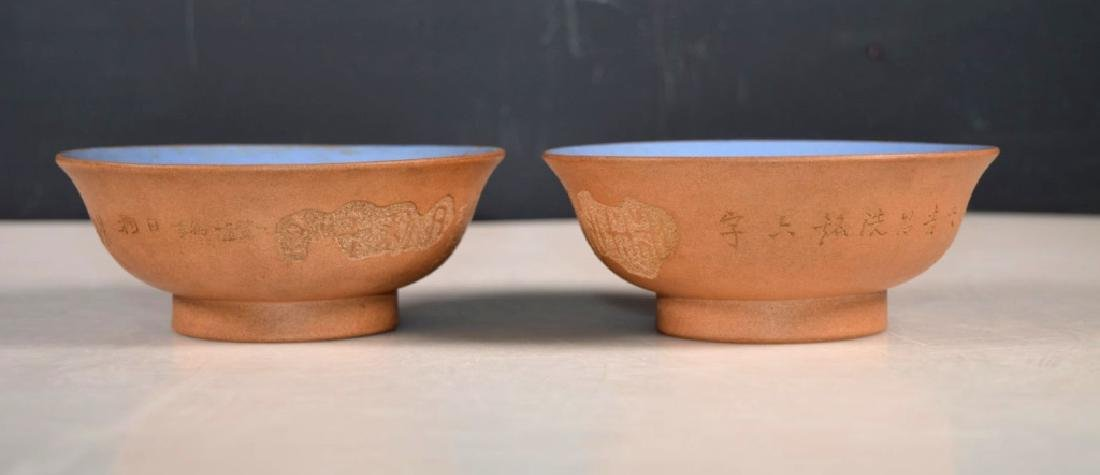 Pair Chinese Enameled Light Clay Yixing Bowls - 8