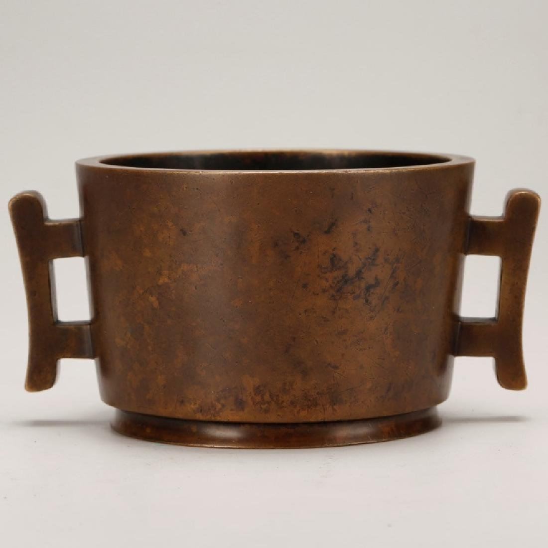 Chinese Qing Dynasty Cast Bronze 2 Handle Censer