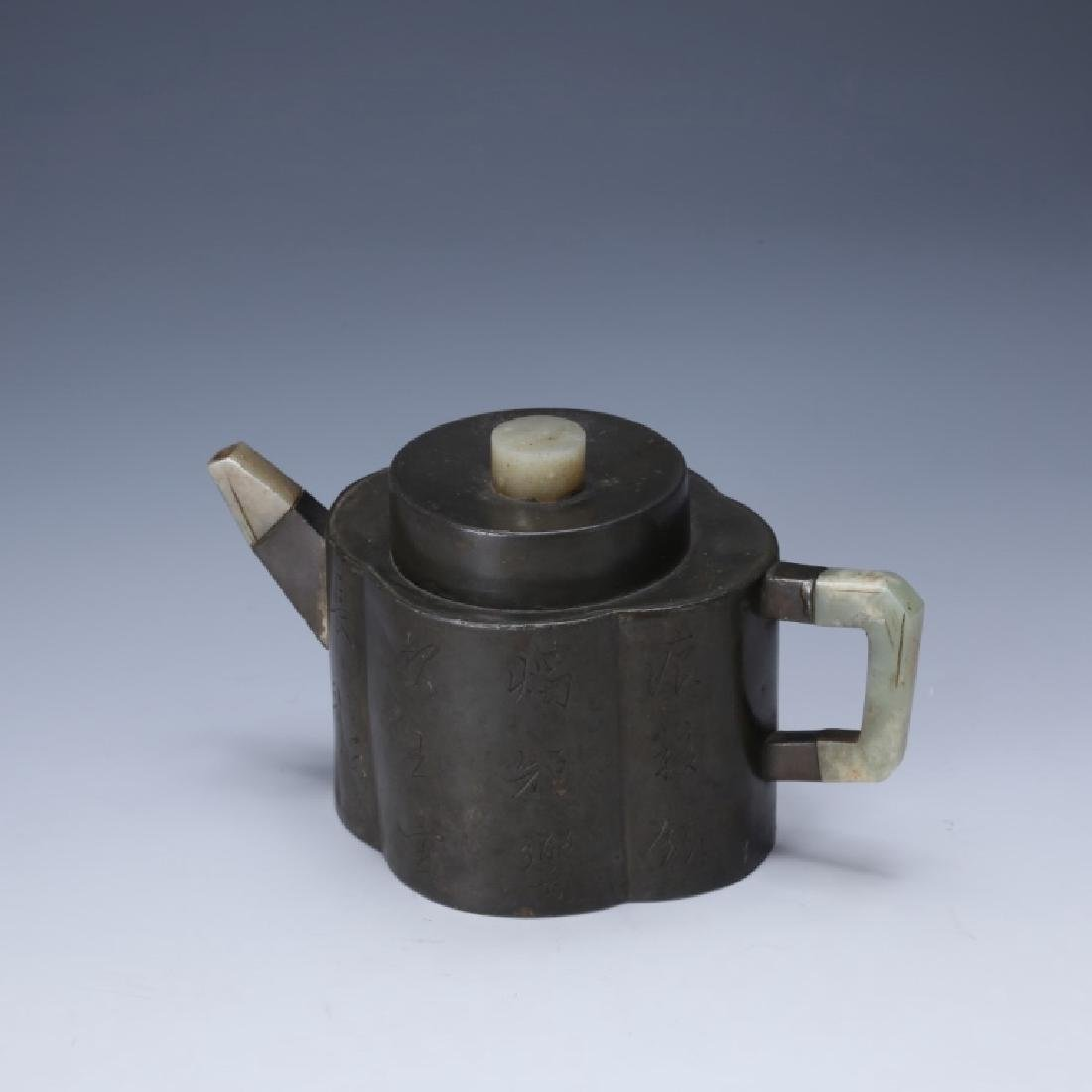 Chinese 19 C Pewter Covered Yixing Teapot