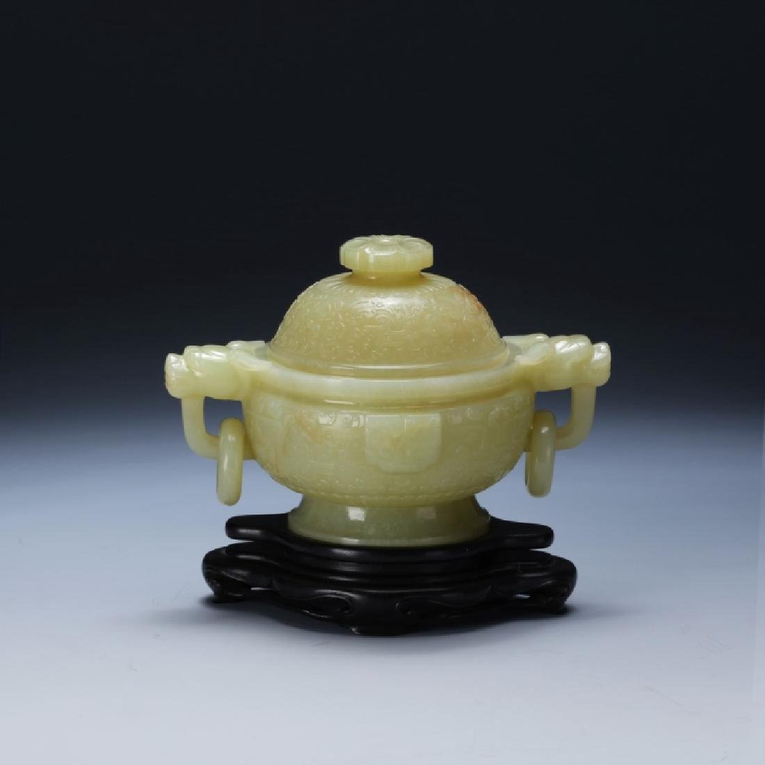 Fine Chinese Pale Yellow Jade Censer & Cover