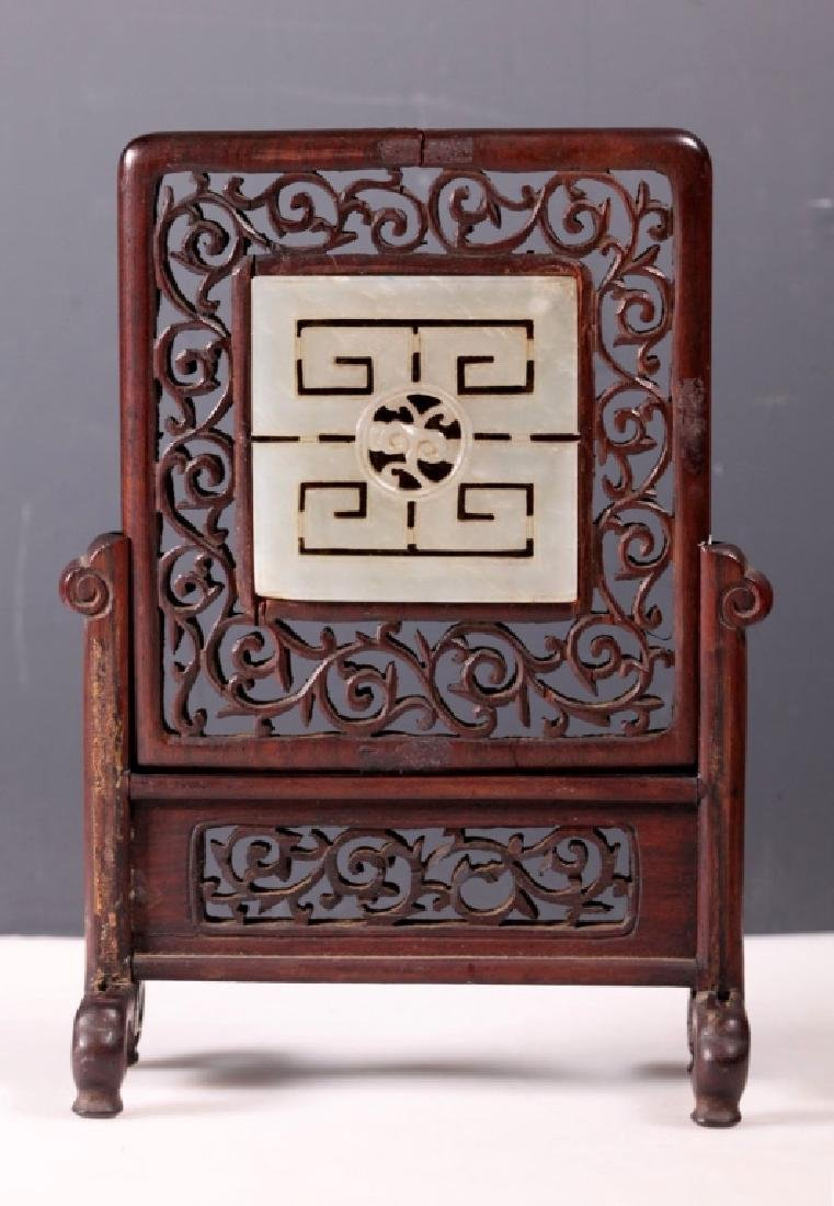 Chinese 18 C White Jade Plaque in Hardwood Screen