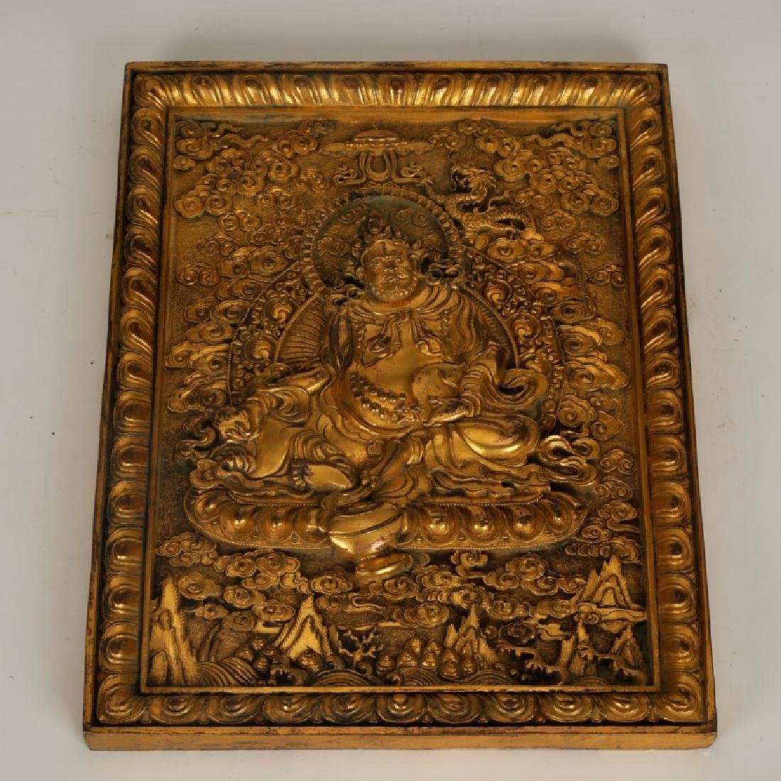 19th Cen Tibetan Gilt Bronze Buddha Plaque