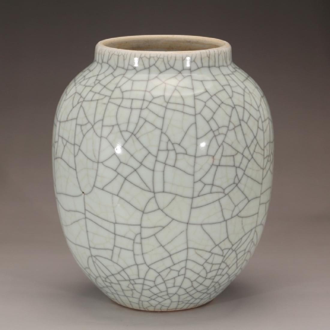 Chinese 19 C Guanyao Crackle Glaze Porcelain Jar