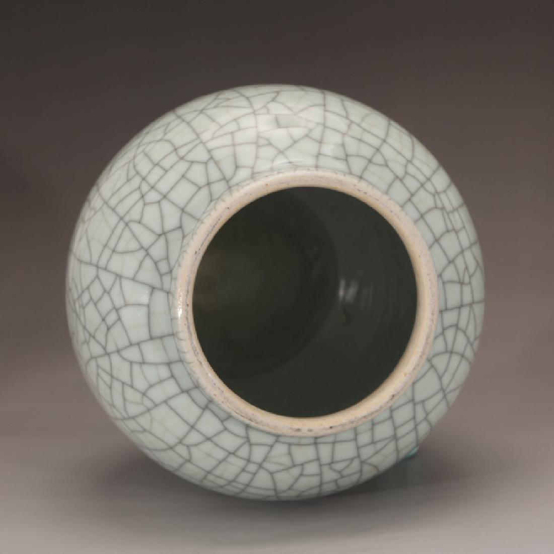 Chinese 19 C Guanyao Crackle Glaze Porcelain Jar - 2