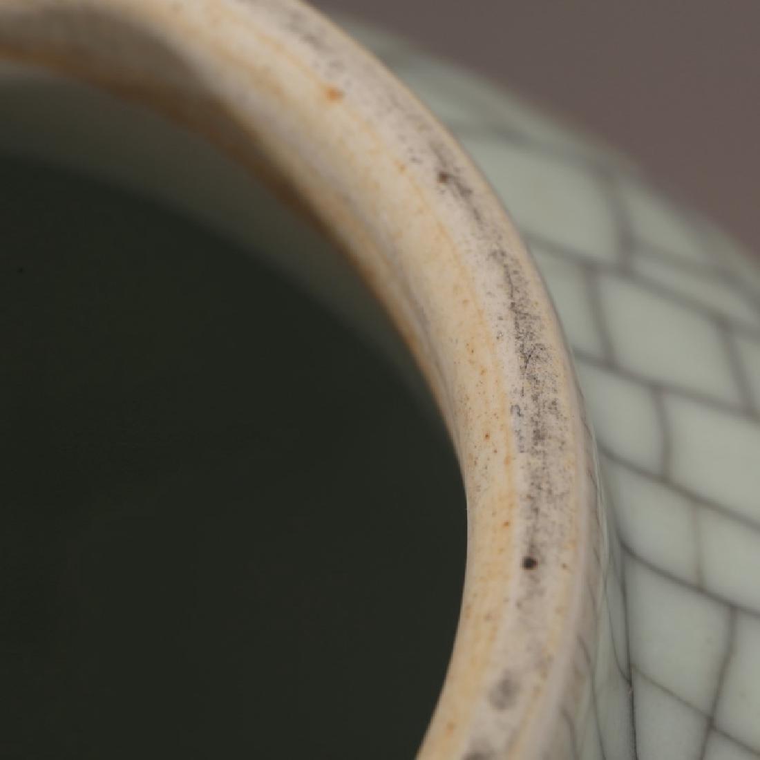 Chinese 19 C Guanyao Crackle Glaze Porcelain Jar - 3