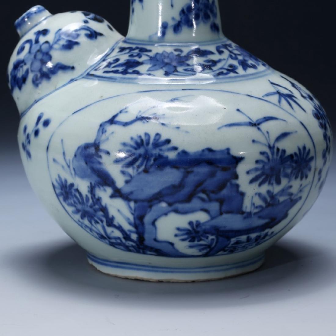 Chinese 17 C Underglaze Blue Porcelain Kendi - 6