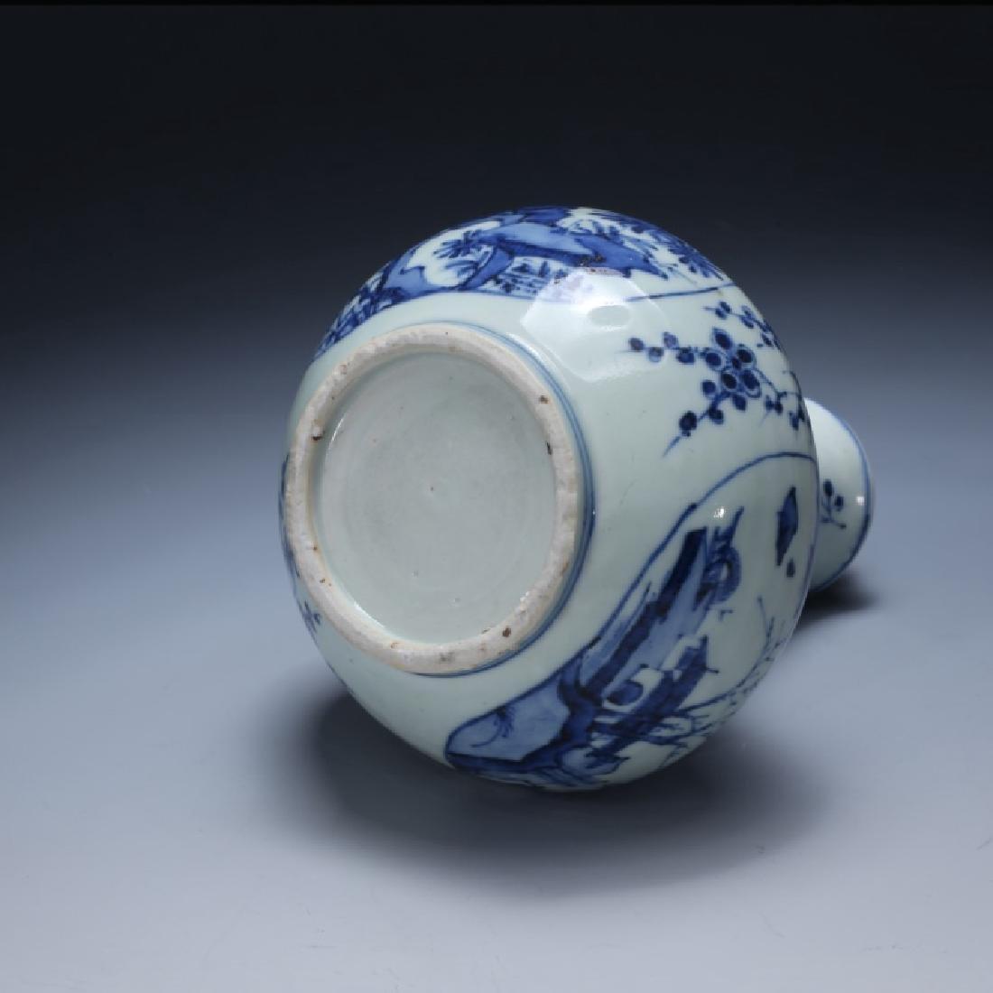 Chinese 17 C Underglaze Blue Porcelain Kendi - 7