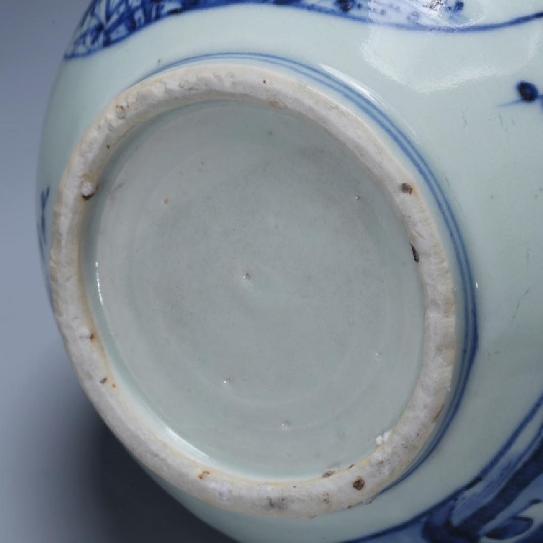 Chinese 17 C Underglaze Blue Porcelain Kendi - 8