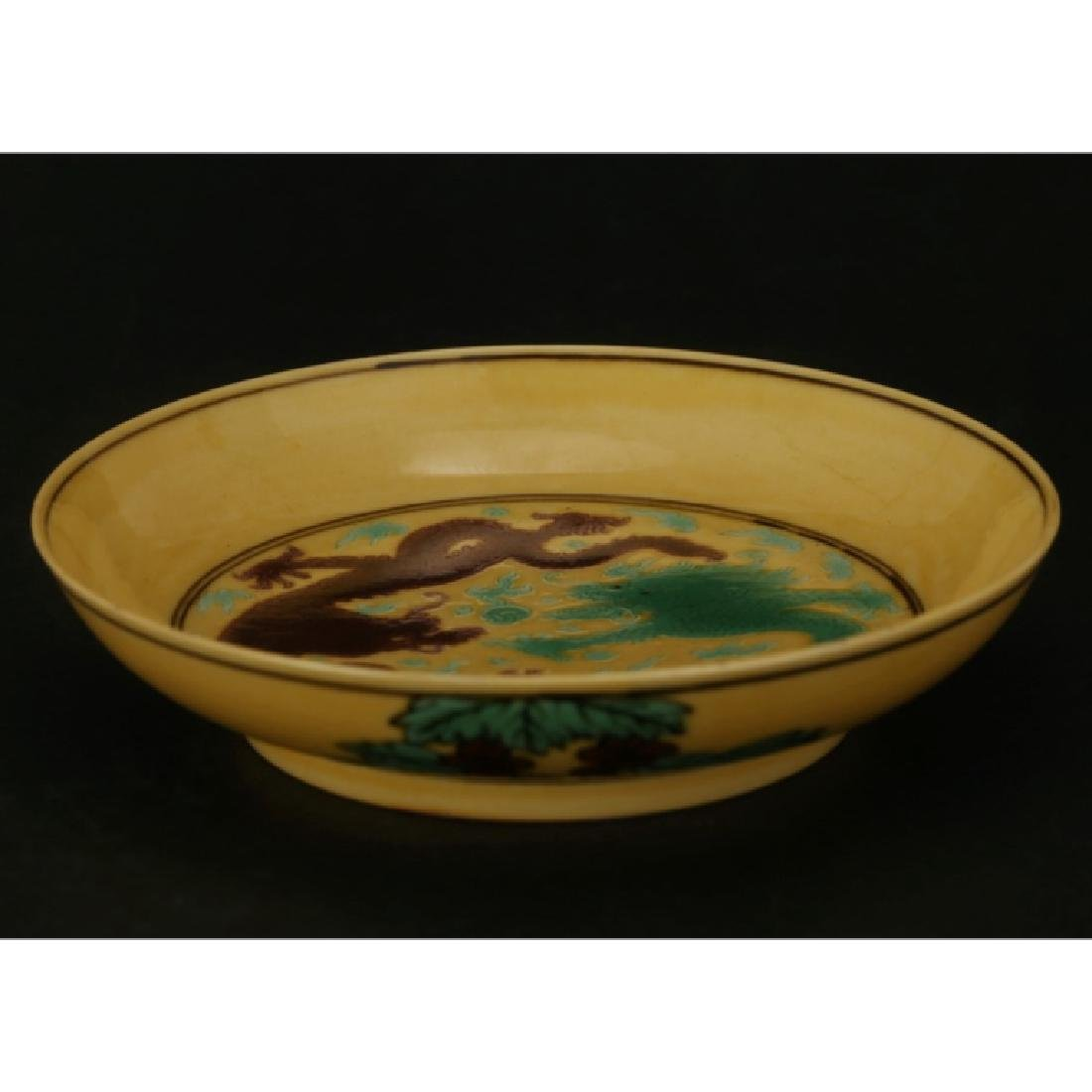 Chinese Purple & Green Dragons on Yellow Porcelain