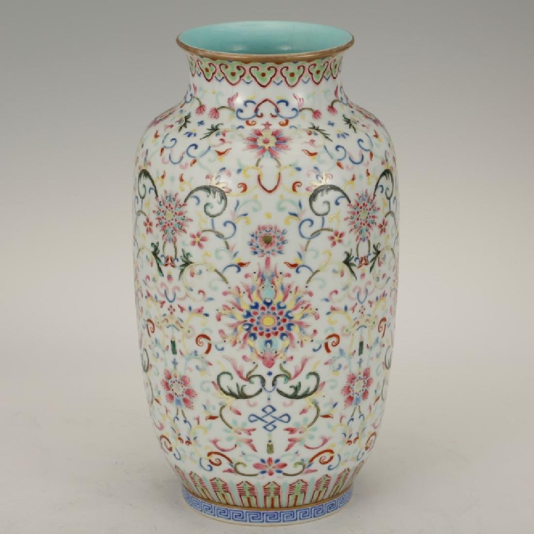 Chinese 19th C Famille Rose Enameled Porcelain