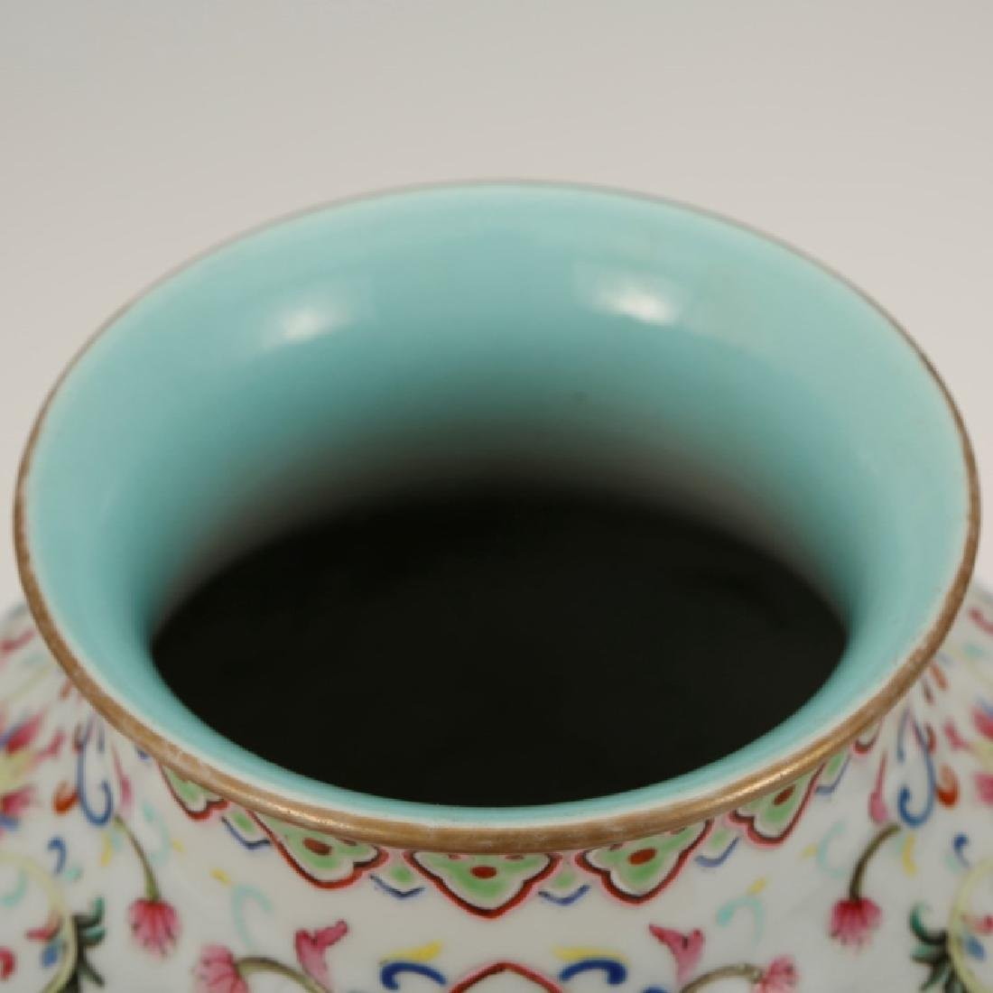 Chinese 19th C Famille Rose Enameled Porcelain - 2