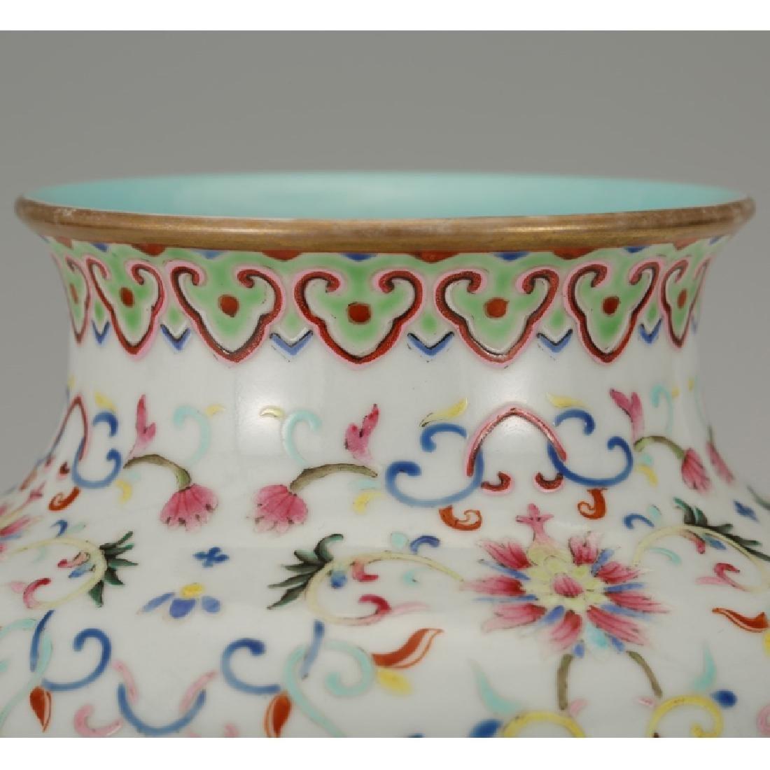 Chinese 19th C Famille Rose Enameled Porcelain - 4