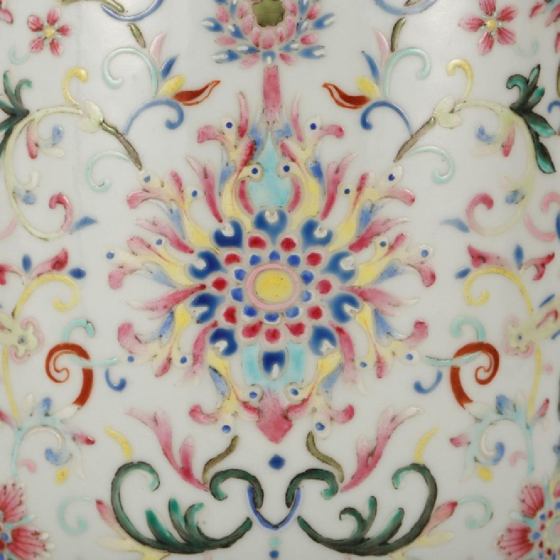 Chinese 19th C Famille Rose Enameled Porcelain - 5