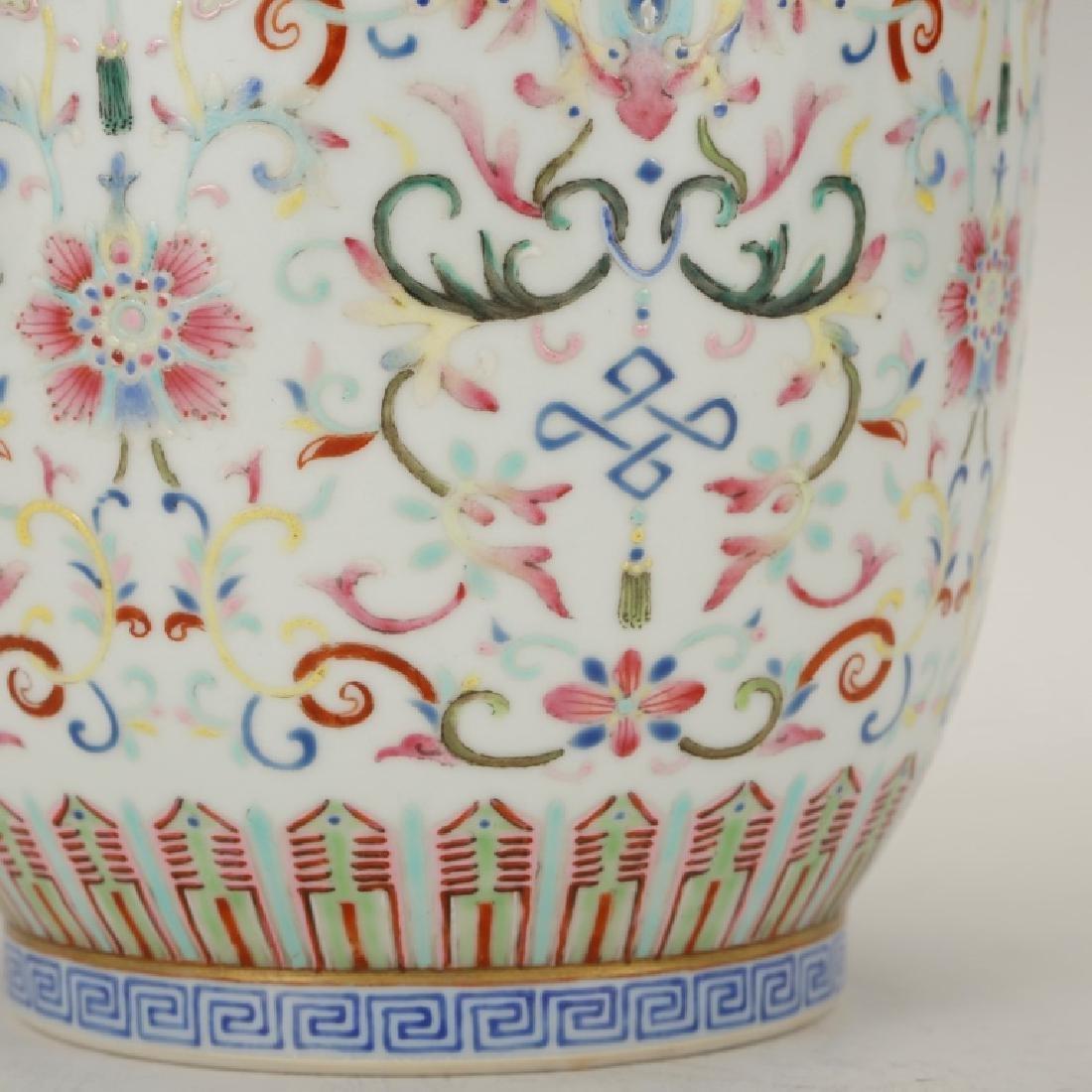 Chinese 19th C Famille Rose Enameled Porcelain - 6