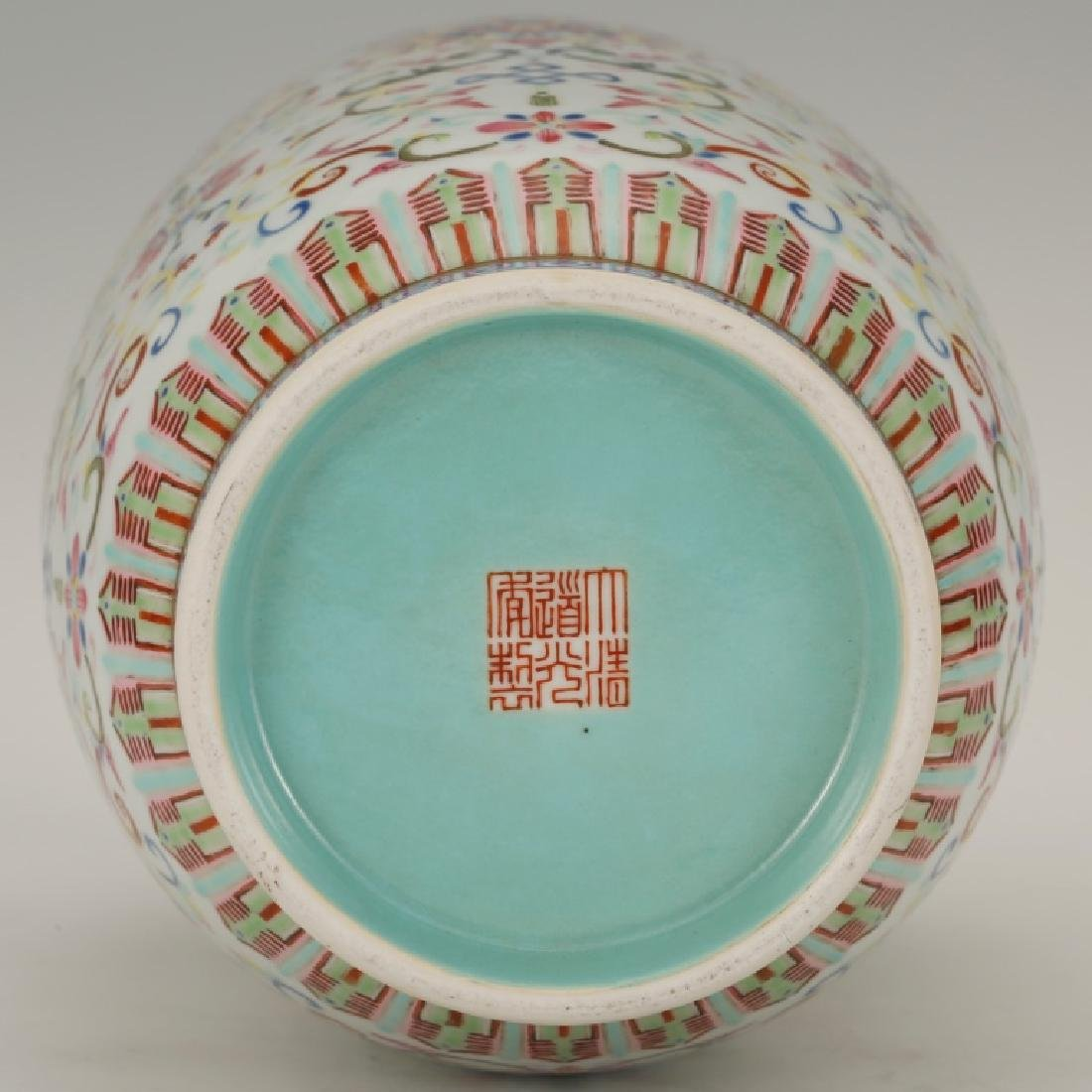 Chinese 19th C Famille Rose Enameled Porcelain - 7