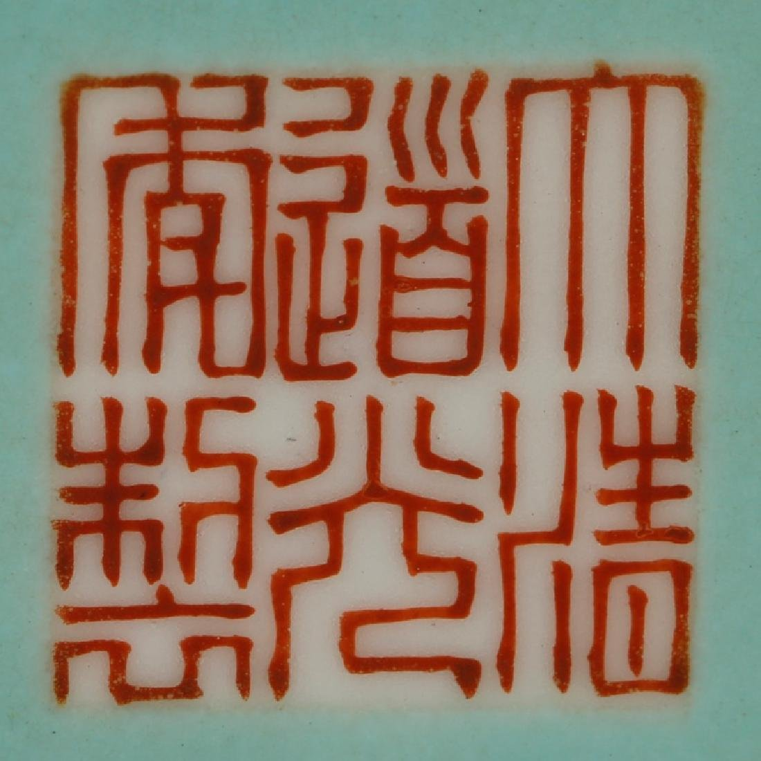 Chinese 19th C Famille Rose Enameled Porcelain - 8