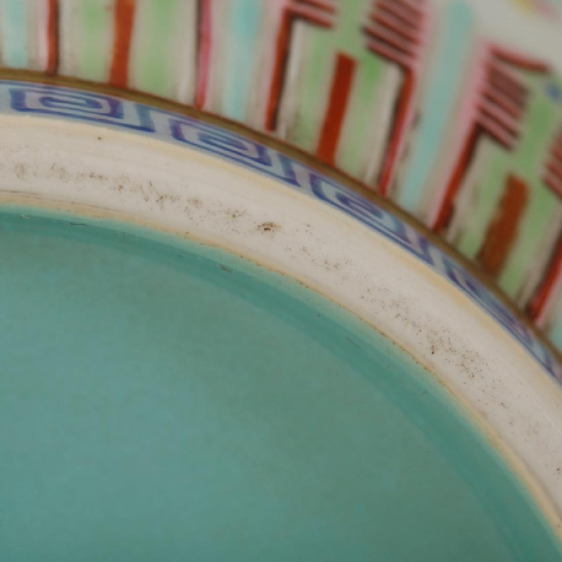 Chinese 19th C Famille Rose Enameled Porcelain - 9