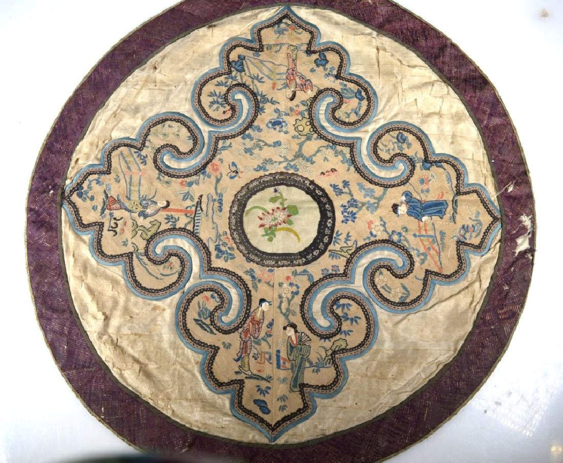 Chinese 18/19 C Silk Embroidered Cloud Collar
