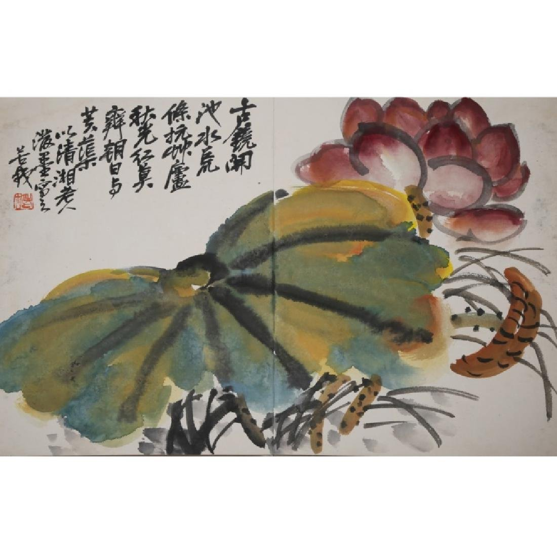Wu Changshuo; Album 7 Paintings on Paper - 4