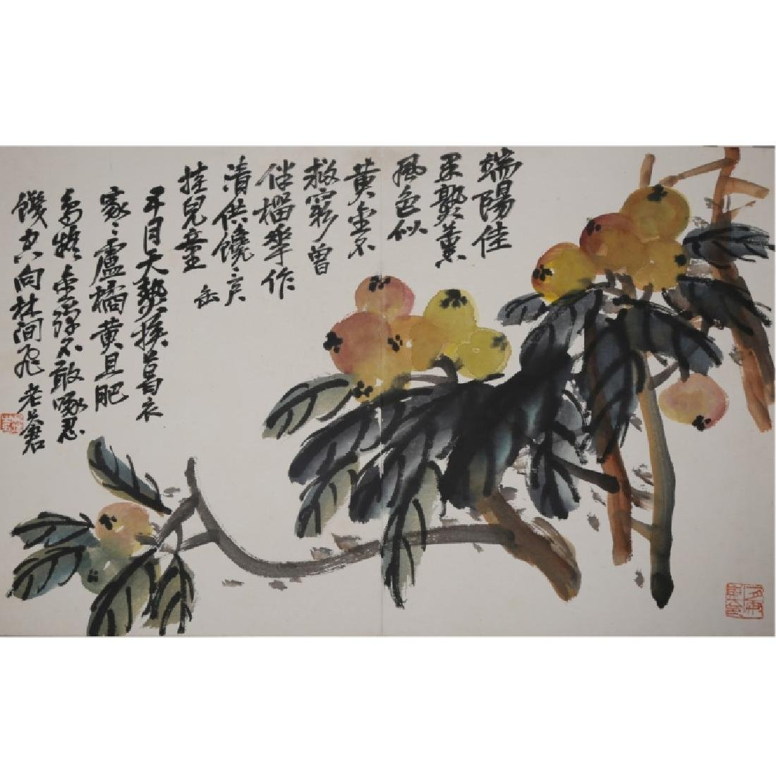 Wu Changshuo; Album 7 Paintings on Paper - 6