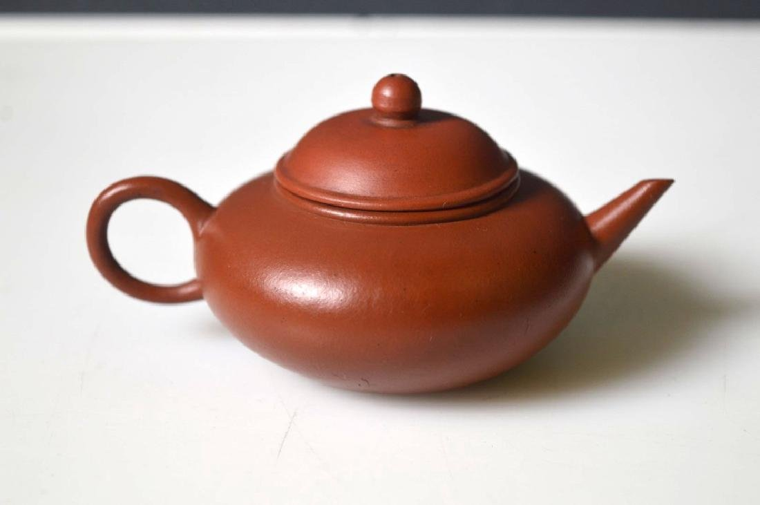 Fine Chinese Qing Dynasty Small Yixing Teapot