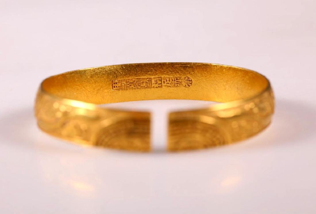 Fine Pair Antique Chinese Gold Bangles: 129.5G - 4