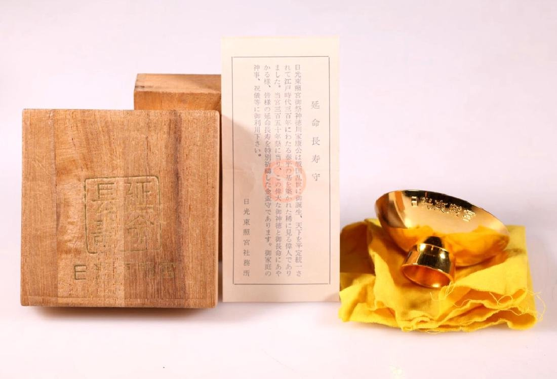 Japanese Wine Cup marked 24K GP