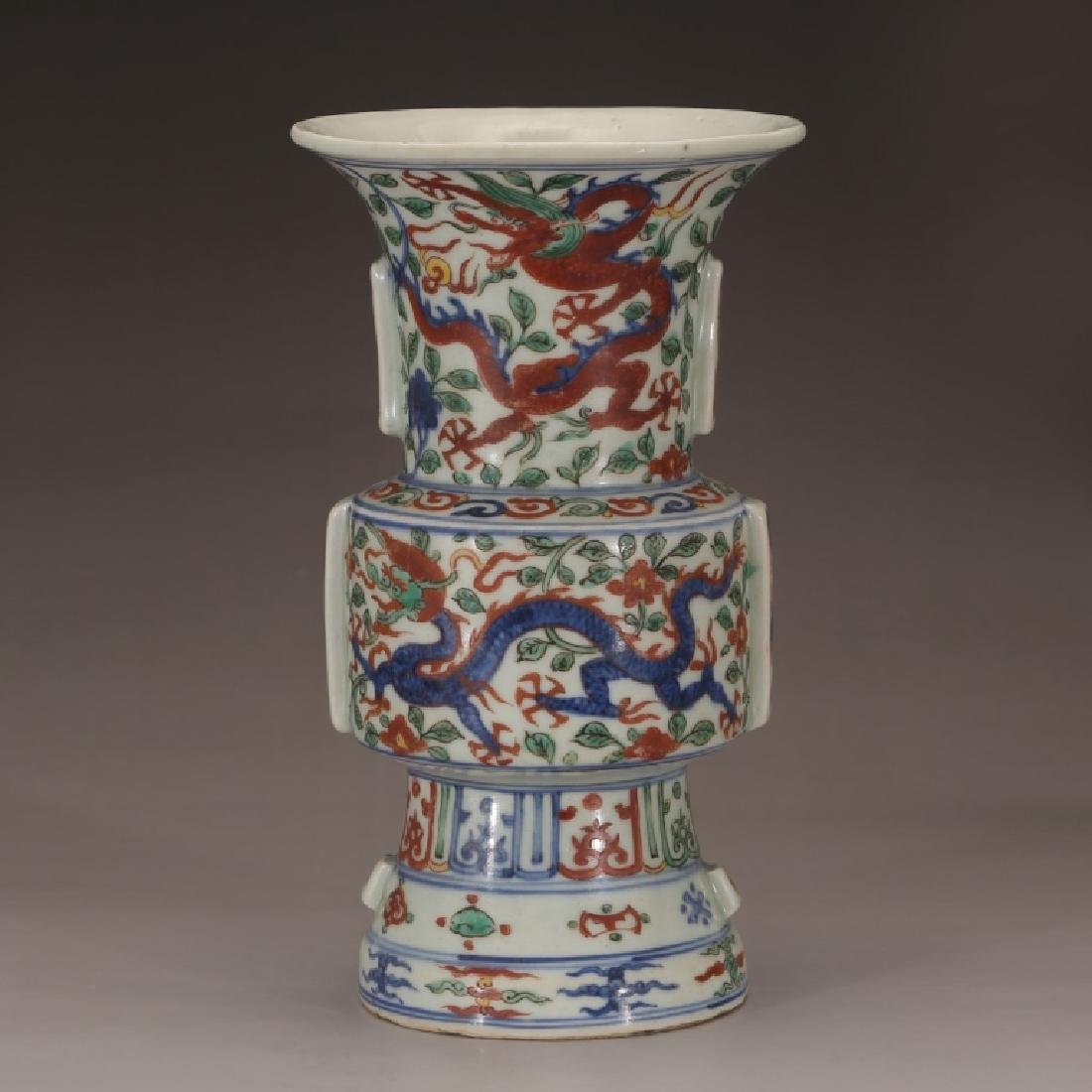 Chinese Qing Dynasty Archaic Wucai Porcelain Vase