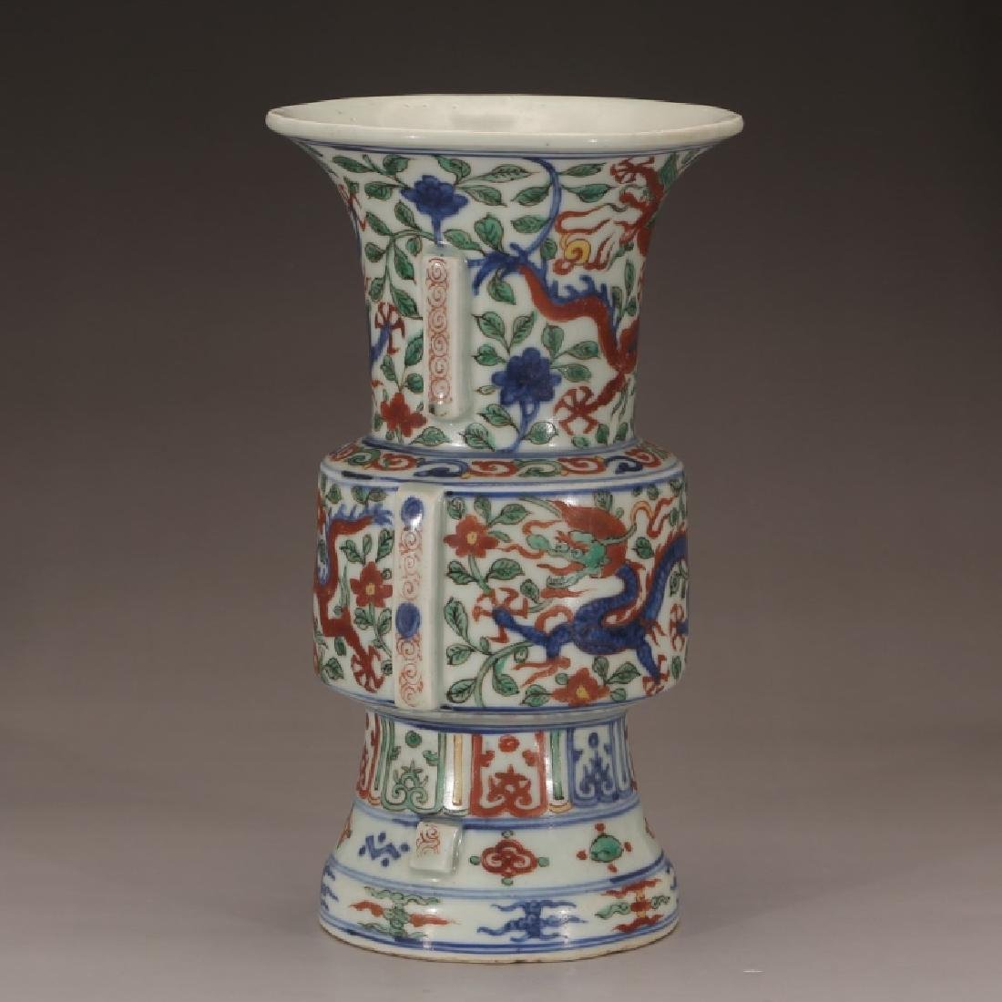 Chinese Qing Dynasty Archaic Wucai Porcelain Vase - 2