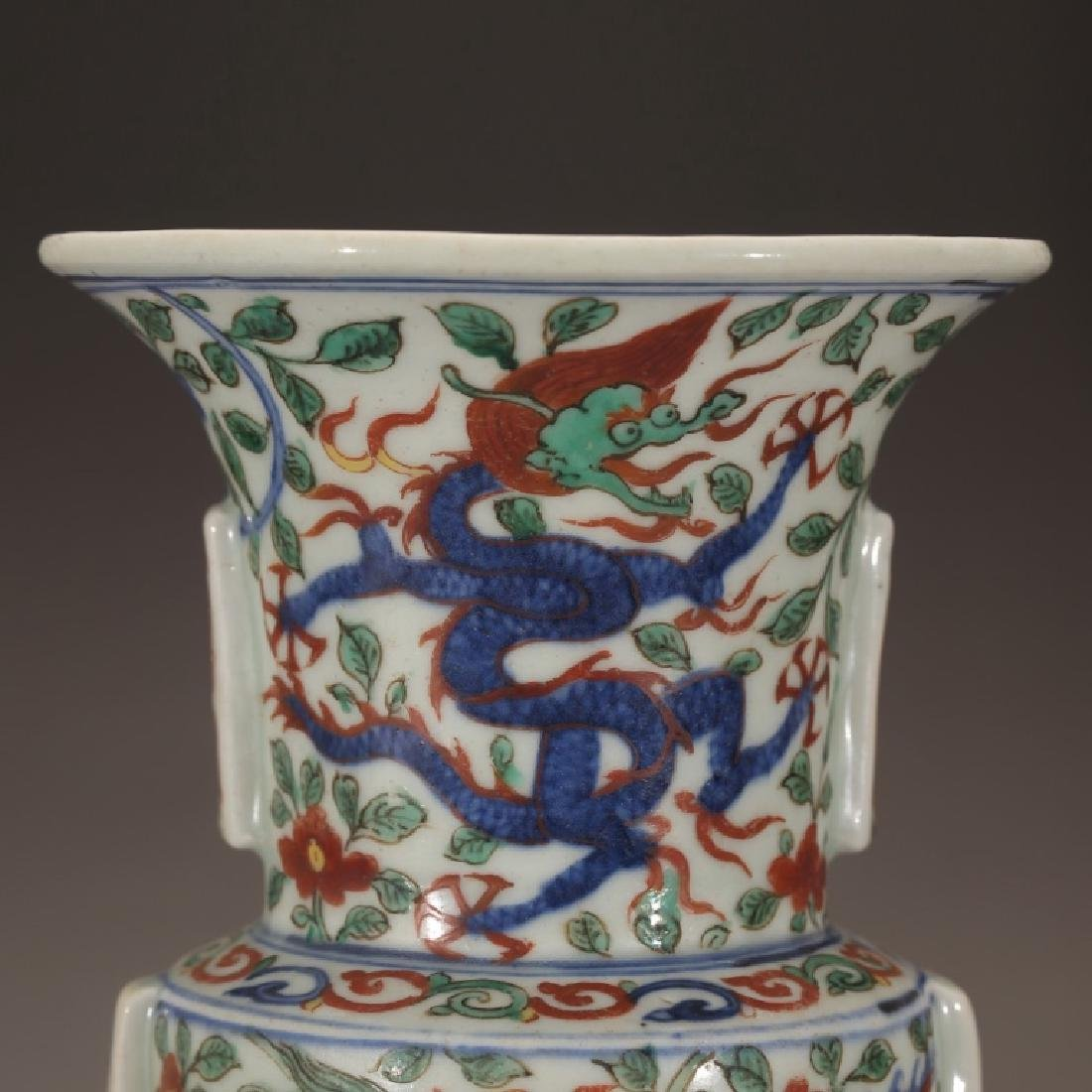 Chinese Qing Dynasty Archaic Wucai Porcelain Vase - 5