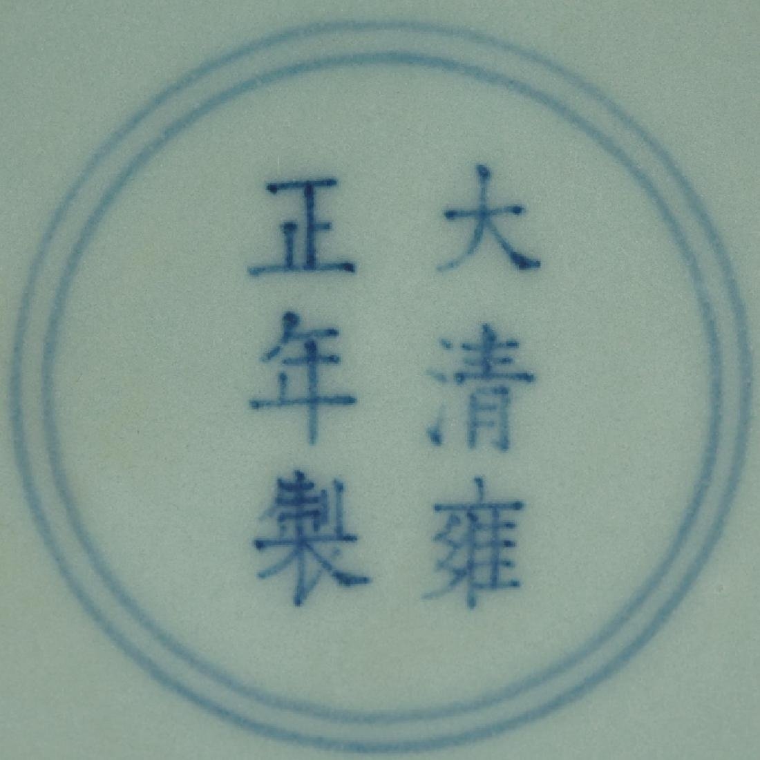 Fine Chinese Blue-Green Monochrome Vase - 5
